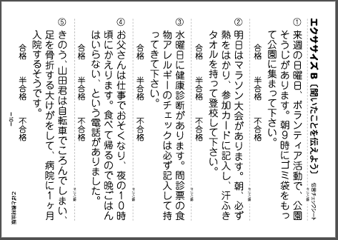 f:id:kobato-kyozai:20200602170134p:plain