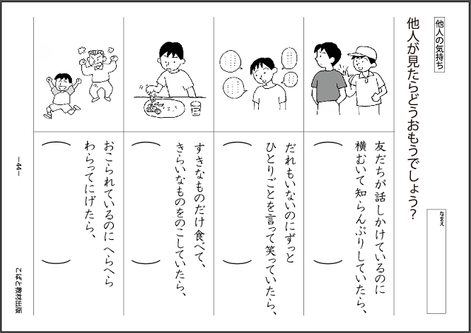 f:id:kobato-kyozai:20200606112755p:plain