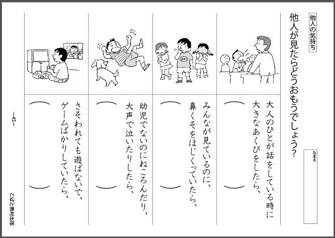 f:id:kobato-kyozai:20200606115251j:plain