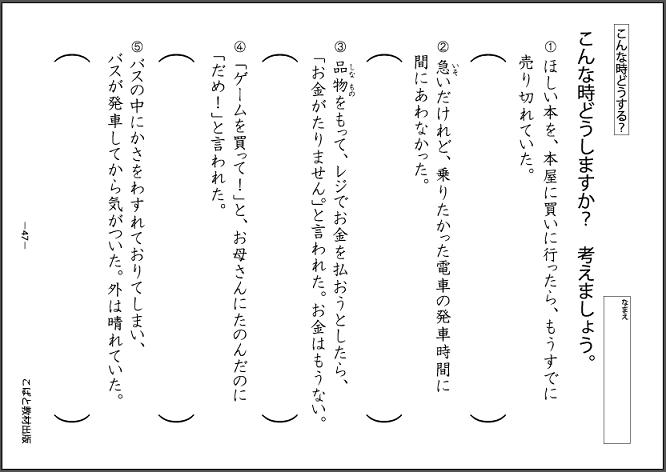 f:id:kobato-kyozai:20200606162633p:plain