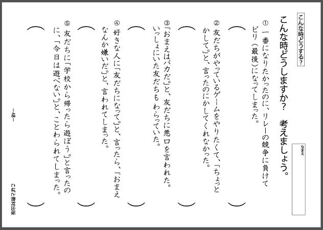 f:id:kobato-kyozai:20200608135935p:plain
