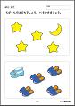 f:id:kobato-kyozai:20200714143943p:plain