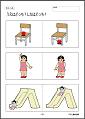 f:id:kobato-kyozai:20200714144129p:plain