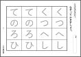 f:id:kobato-kyozai:20200715151104p:plain