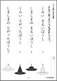 f:id:kobato-kyozai:20200715163240p:plain
