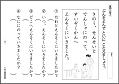 f:id:kobato-kyozai:20200715163430p:plain