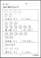 f:id:kobato-kyozai:20200720160631p:plain