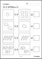 f:id:kobato-kyozai:20200720160706p:plain