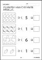 f:id:kobato-kyozai:20200720160747p:plain