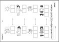 f:id:kobato-kyozai:20200722162553p:plain