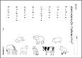 f:id:kobato-kyozai:20200724111925p:plain