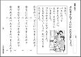 f:id:kobato-kyozai:20200724111934p:plain