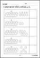 f:id:kobato-kyozai:20200724131039p:plain