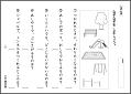 f:id:kobato-kyozai:20200724131921p:plain