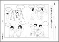 f:id:kobato-kyozai:20200724131957p:plain