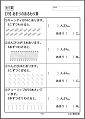 f:id:kobato-kyozai:20200724134412p:plain