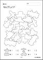 f:id:kobato-kyozai:20200725095302p:plain