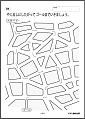 f:id:kobato-kyozai:20200725095311p:plain