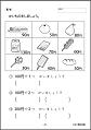 f:id:kobato-kyozai:20200725132605p:plain