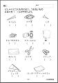 f:id:kobato-kyozai:20200728100720p:plain