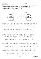 f:id:kobato-kyozai:20200728100853p:plain
