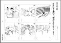 f:id:kobato-kyozai:20200728101544p:plain