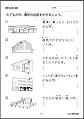f:id:kobato-kyozai:20200728101553p:plain