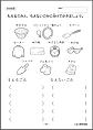 f:id:kobato-kyozai:20200728101712p:plain