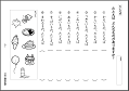 f:id:kobato-kyozai:20200728113233p:plain