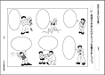 f:id:kobato-kyozai:20200728113312p:plain