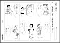 f:id:kobato-kyozai:20200728115727p:plain