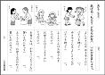 f:id:kobato-kyozai:20200728115737p:plain