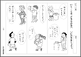 f:id:kobato-kyozai:20200728115749p:plain