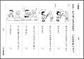 f:id:kobato-kyozai:20200728115801p:plain