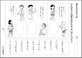 f:id:kobato-kyozai:20200728115811p:plain