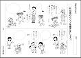 f:id:kobato-kyozai:20200728115845p:plain