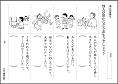 f:id:kobato-kyozai:20200728115855p:plain