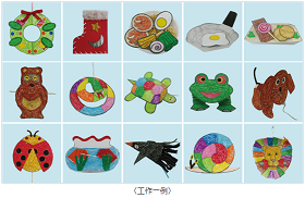 f:id:kobato-kyozai:20200911132458p:plain