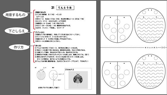 f:id:kobato-kyozai:20200911134959p:plain