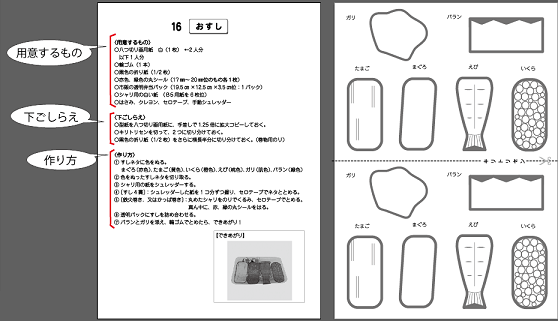 f:id:kobato-kyozai:20200911135131p:plain