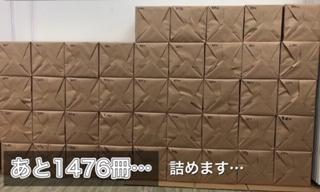 f:id:kobato-kyozai:20201009153309j:plain