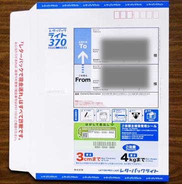 f:id:kobatokoba:20210108172136p:plain