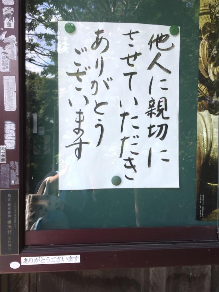 f:id:kobaton0029:20170524004043j:image