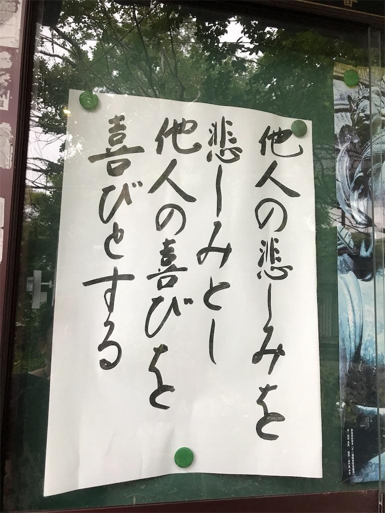 f:id:kobaton0029:20170724082332j:image
