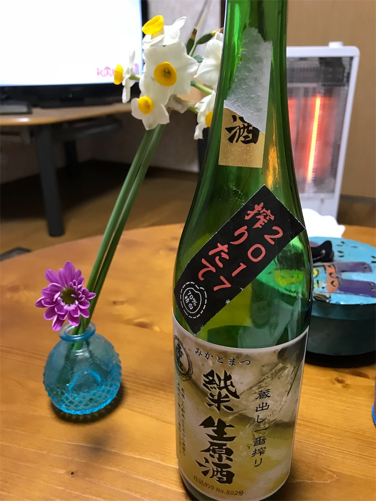 f:id:kobaton0029:20180129120150j:image