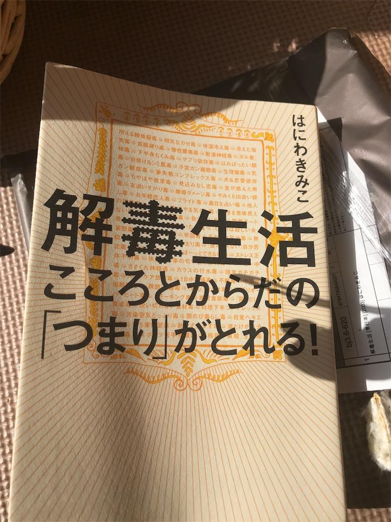 f:id:kobaton0029:20180206140435j:image