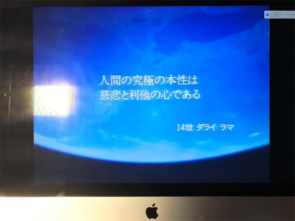f:id:kobaton0029:20180220071327j:image