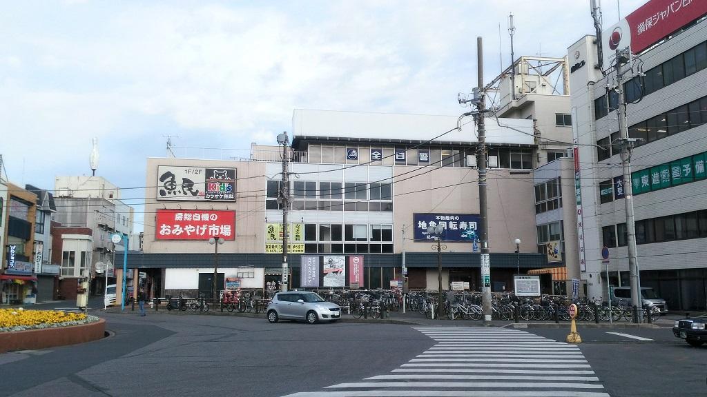 館山駅東口