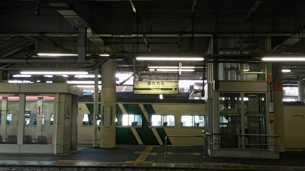 小田原駅ホーム