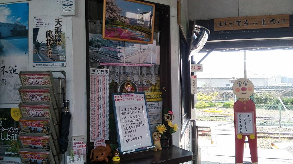 天浜線桜木駅